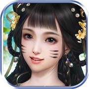 蜀道乾坤 v1.0 iphone/ipad版